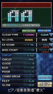 no.1beatmania5